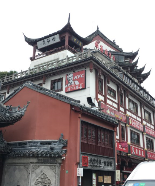 shanghai old town2