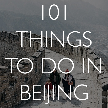101 things to do in beijing china mama adventure china travel guide