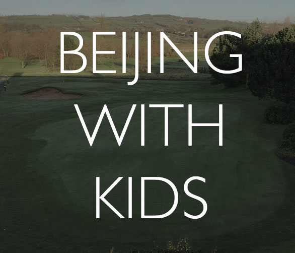Top 20 things to do in Beijing withkids